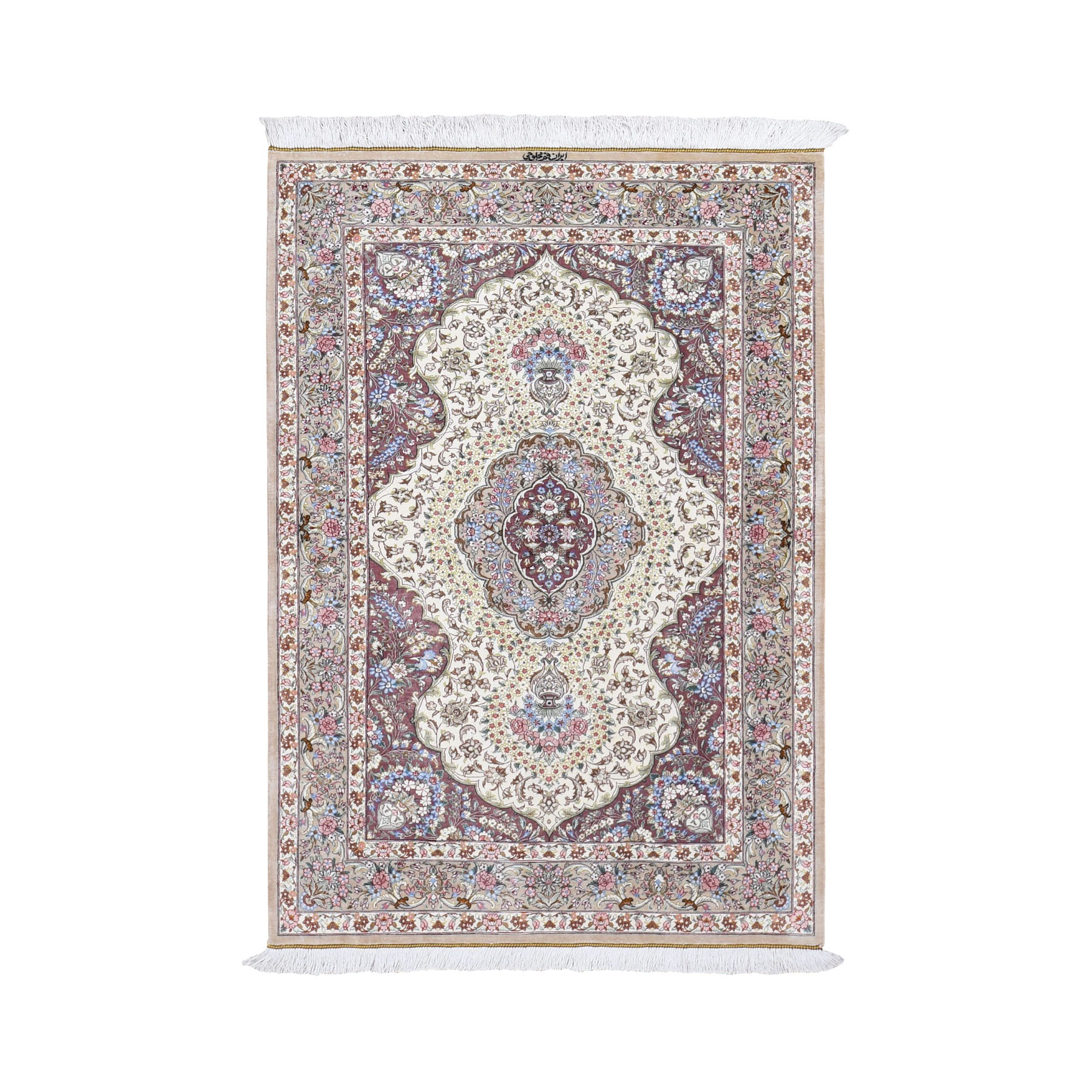 Classic Persian Collection Hand Knotted Beige Rug No: 0196354