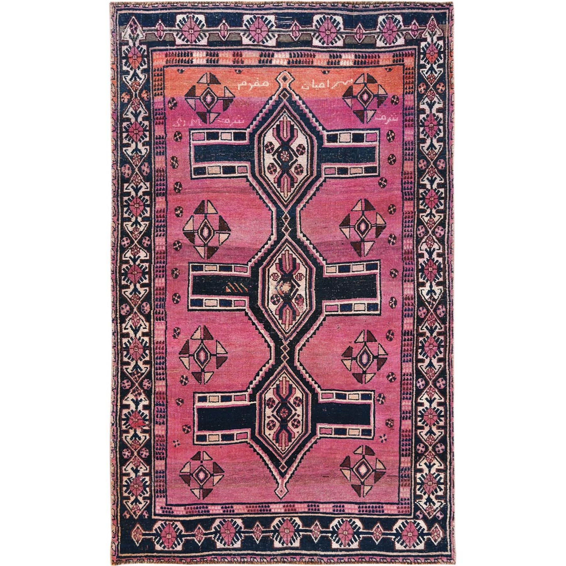 Fetneh Collection And Vintage Overdyed Collection Hand Knotted Pink Rug No: 1115582