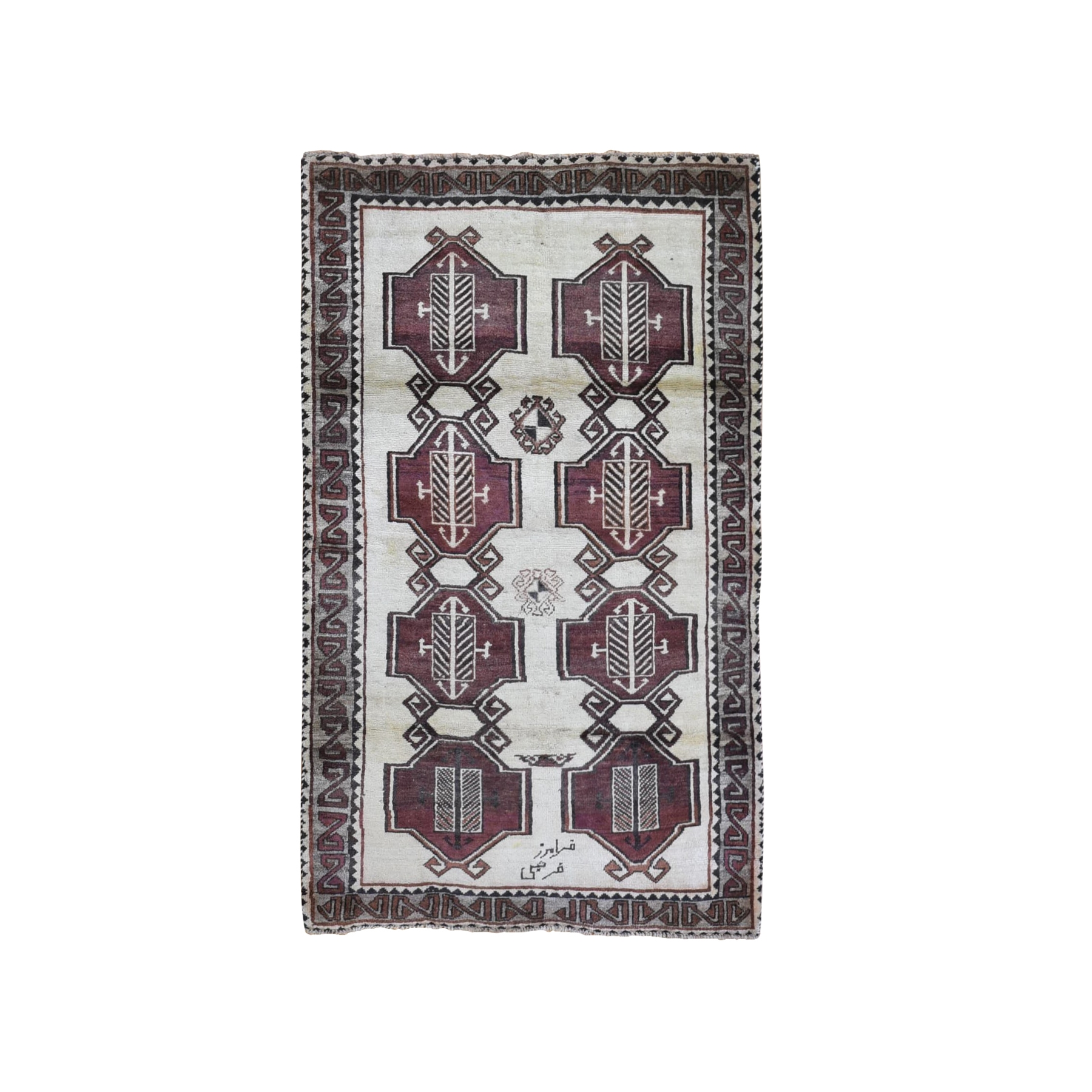Classic Persian Collection Hand Knotted Ivory Rug No: 1132034