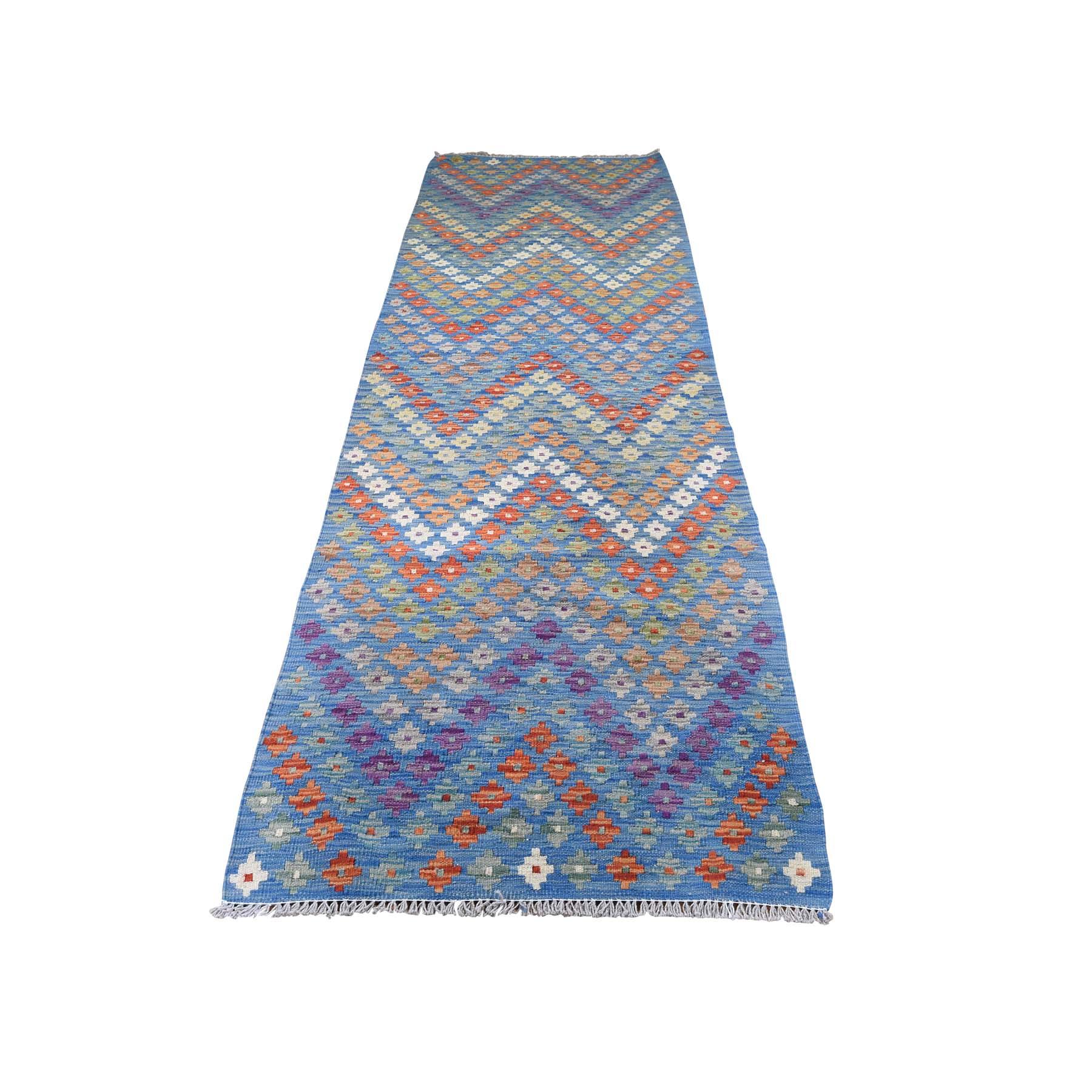 Fine Kilim Collection Hand Woven Multicolored Rug No: 0183530